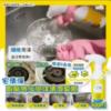 $90 🌟T-FENCE 防御工事✨宅清淨廚房油污泡沫清潔慕斯