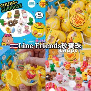 $39 🇹🇭泰國 Line Friends 珍寶珠