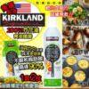 $ 128 美國 Kirkland Signature 噴霧式芥花油