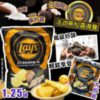 $129 Lay's 樂事法式黑松露海鹽薯片