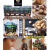 $ 76 澳洲 Macadamias Australia 夏威夷果仁