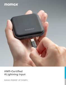 $361 Momax Q.Mag Power2 磁吸無線充電器 (3500mAh)