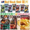 $ 33 澳洲 Red Rock Deli 薯片165 g