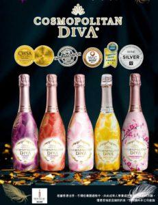 $ 90 Cosmopolitan Diva 氣泡酒