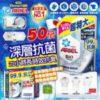 $68 日本🇯🇵ARIEL 超濃縮抗菌洗衣精 1260g
