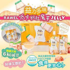 $98 韓國🇰🇷Rawel 大熱魔芋 JELLY 益力多味 一盒 10 包